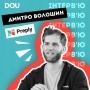 Artwork for СТО Preply Дмитро Волошин — про шлях до 250 співробітників, найм інженерів у Європі й велику мрію