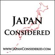 070706JapanConsideredPodcastVolume 03Number24