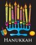 Artwork for Hanukkah
