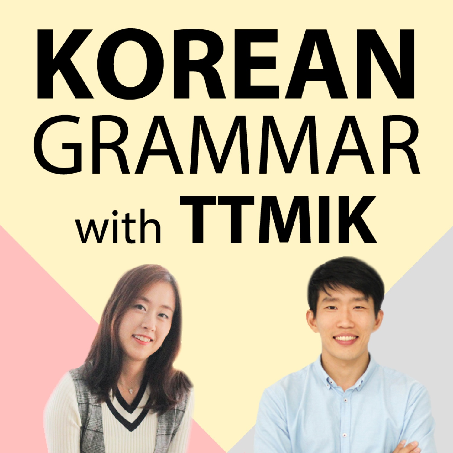 Talk To Me In Korean - Core Grammar Lessons Only show image