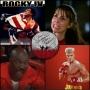 Artwork for Rocky IV