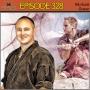 Artwork for Episode 328 - Sifu Scott Graner
