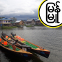 Artwork for Globalisation, Geography & Environment at Inle Lake: Part 2