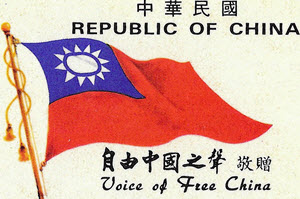 MN.11.11.1982 Clandestine Special - Radio Taiwan and China