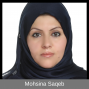 Artwork for Ep. 36 - Mohsina Saqeb: Creativity in Clothing Manufacturing