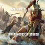 Artwork for Rebel FM Episode 389 - 09/28/2018