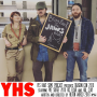 Artwork for YHS Ep. 115 - Dragon Con 2018 and Halloween Trailer Review!