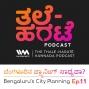 Artwork for Ep. 11: ಬೆಂಗಳೂರಿನ ಪ್ಲ್ಯಾನಿಂಗ್ ಸಾಧ್ಯವಾ? Bengaluru's City Planning.
