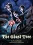Artwork for Storytime: The Ghost Tree by Yvette Landry