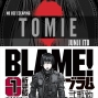 Artwork for Manga: Reviews of Tomie: Complete Deluxe Edition and Blame! Vol. 1 & Vol. 2