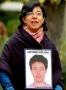 Artwork for Fujimori victim Gisela Ortiz on the loss of her brother at La Cantuta