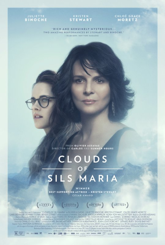 Ep. 156 - Clouds of Sils Maria (All About Eve vs. A Star Is Born)