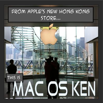 Mac OS Ken: 09.22.2011