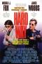 Artwork for #133 - The Hard Way (1991) w/ Joey Thomas & Kurt Quinn