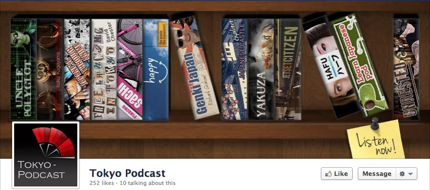 the tokyo podcast facebook page