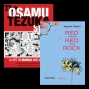Artwork for Manga: Reviews of Red Red Rock and The Osamu Tezuka Story