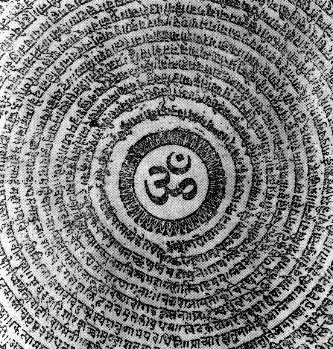 Softly Speaking Sanskrit logo