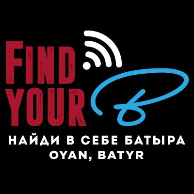 FindYourB - Найди в себе Батыра - Oyan, Batyr! show image