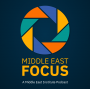 Artwork for Conflict and COVID: The Middle East in 2025