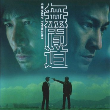 Episode 13- Infernal Affairs