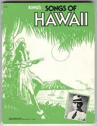 Ka Hana Ia A Ke Aloha - Then and Again