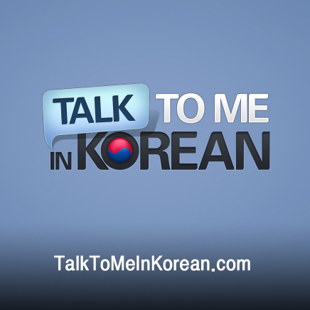 Teach Me Korean Drink Names (Video)