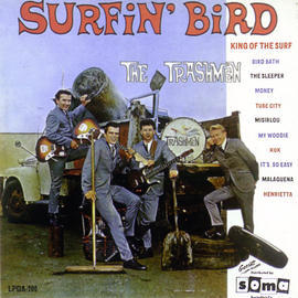 Vinyl Schminyl Radio Classic Deep Cut 11-25-11