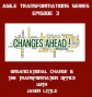 Artwork for Organizational Change & the Transformation Office with Jason Little