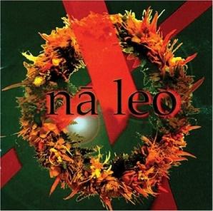 #11 - Na Leo Pilimehana - Christmas Gift