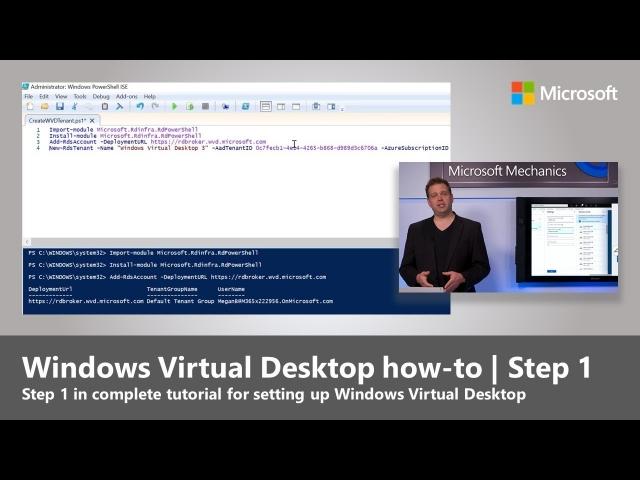 Microsoft Mechanics: Windows Virtual Desktop how-to   Step 1