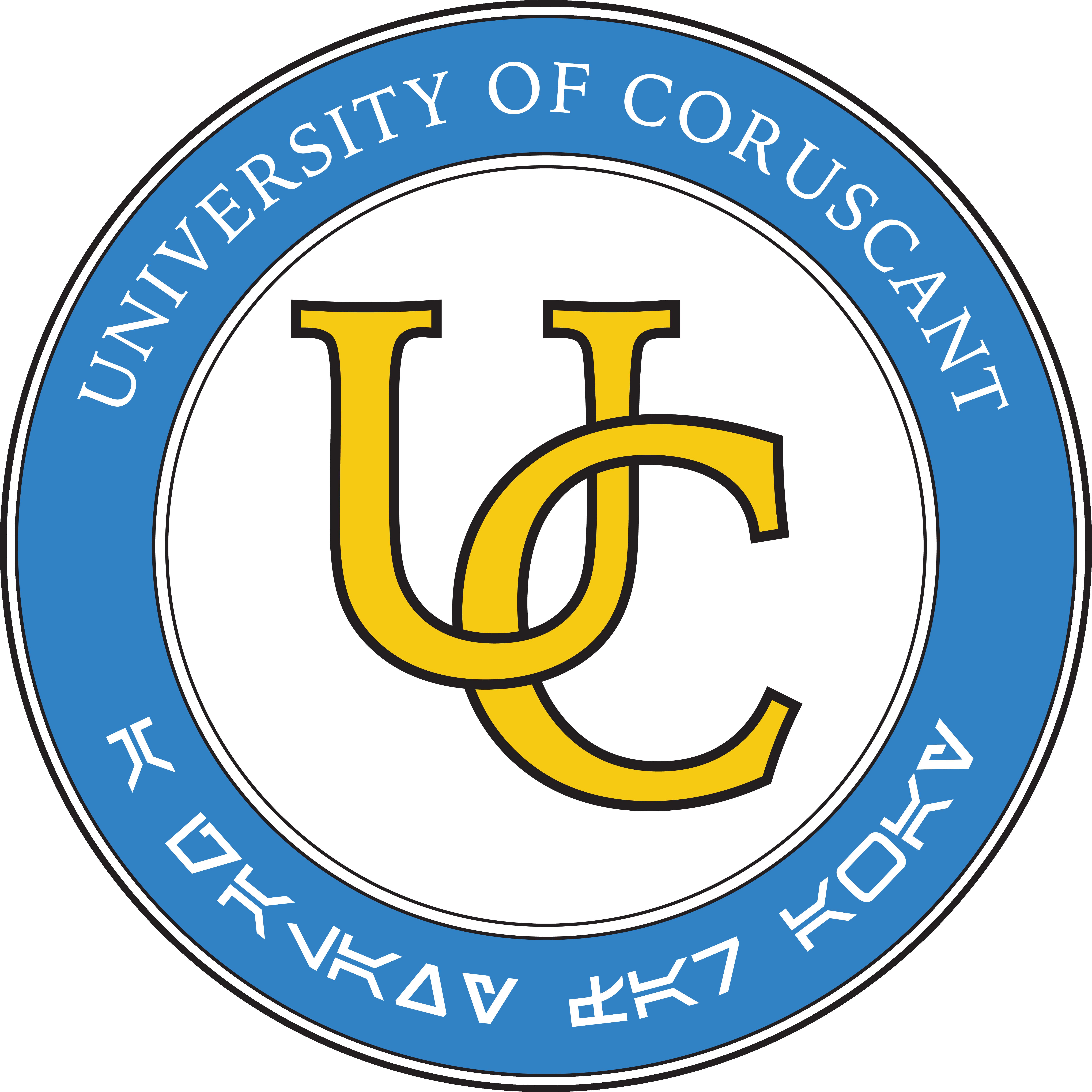 University of Coruscant show art