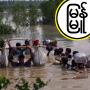 Artwork for Rakhine State Crisis