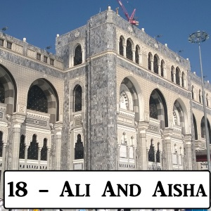 2-18: Ali And Aisha