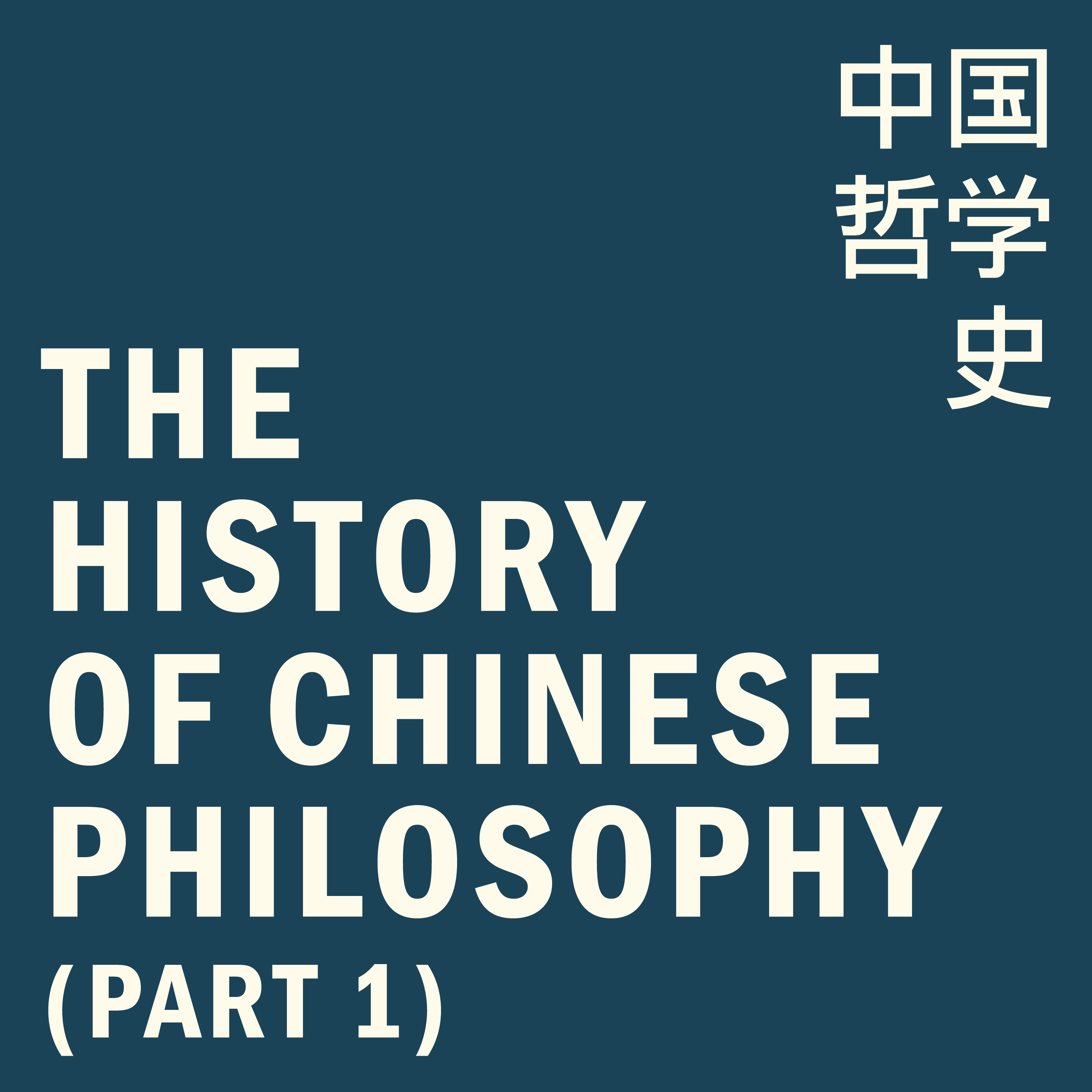 CHP-184-The History of Chinese Philosophy Part 1