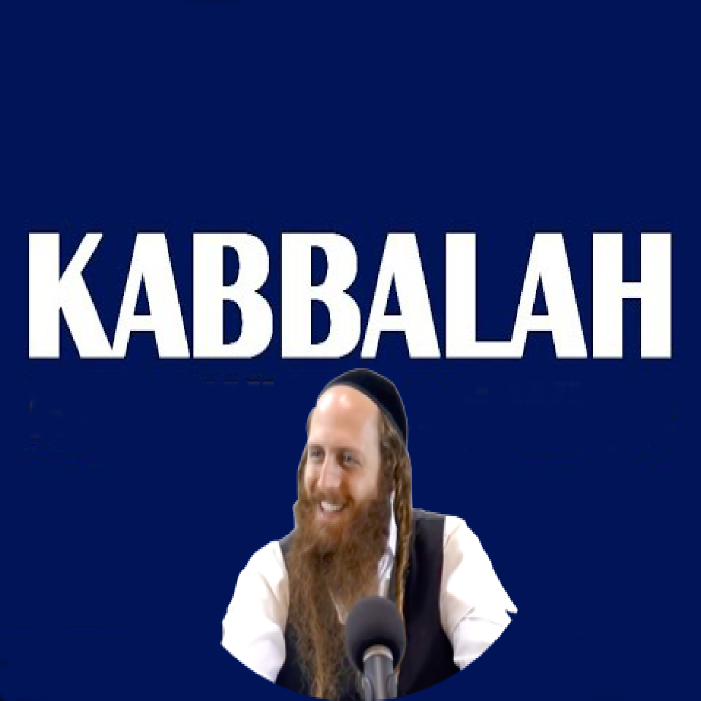 Artwork for Making the Torah Simple Taking Kabbalah and Making it Practical with Rav Dror