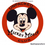Artwork for The Mickey Mouse Club