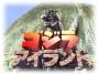 Artwork for Godzilla Island (1997-1998) | Chapters 11 through 13