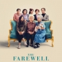 Artwork for The Farewell and Staying vs. Leaving for America