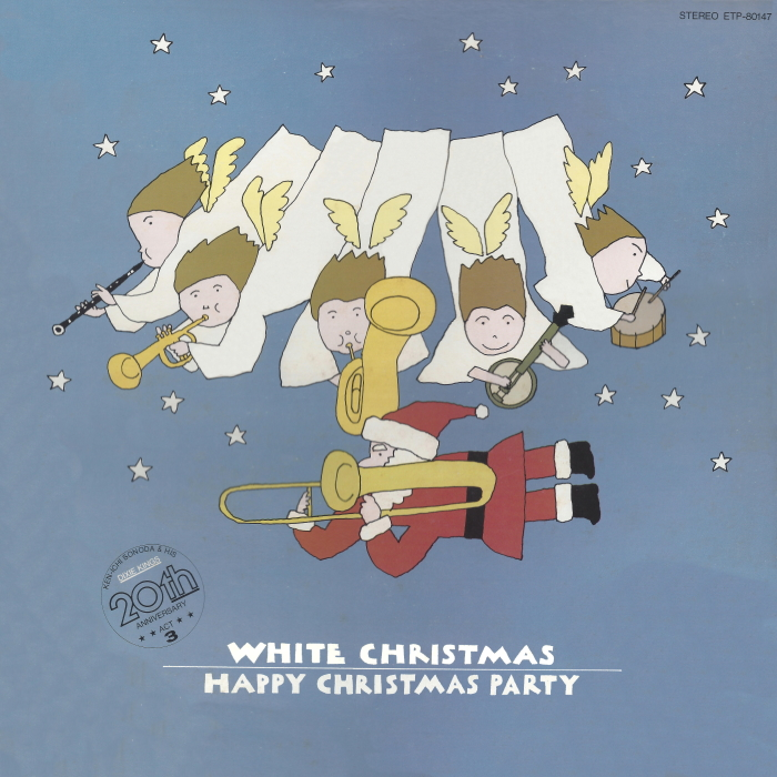 "Ken-ichi Sonoda's ""White Christmas - Happy Christmas Party"""