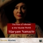 Artwork for EP50: The Rise of Atheism in the Muslim World: Maryam Namazie