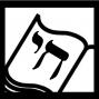 Artwork for A Bisl Yiddish