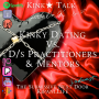 Artwork for Ep. 27 - Kinky Dating vs. D/s Practitioners & Mentors