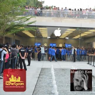 Mac OS Ken: 11.06.2012