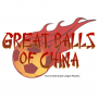 Artwork for #GBOC000 Welcome to Great Balls of China