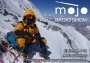 Artwork for The Mojo Radio Show - Ep 110: Amazing Lessons -  Everest: the Dreams, Goals, Emotions and Voices  - Maria Granberg.