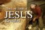 "Artwork for Da Vinci Cast: Jesus, Mary, and Da Vinci, Pt. 6: ""The Lost Tomb of Jesus"""