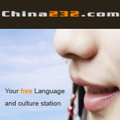 English podcasts from china232.com : 002_job_interview.mp3
