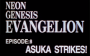 Artwork for Asuka Strikes!