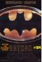 Artwork for #124 - Batman (1989)