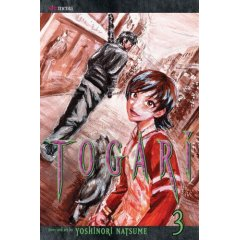 Book Review: Togari Volume 3 by Yoshinori Natsume